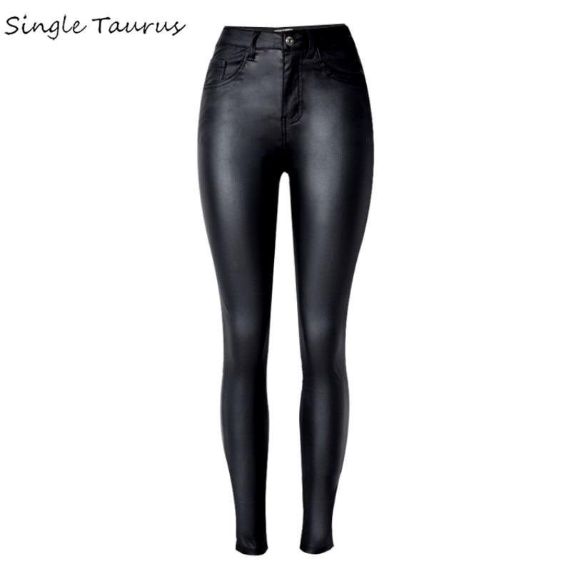 High Waist PU Imitation Leather Jeans Women Fashion Black Elasticity Skinny Jeans Femme Push Up Slim Vaqueros Mujer Pencil Pants 1