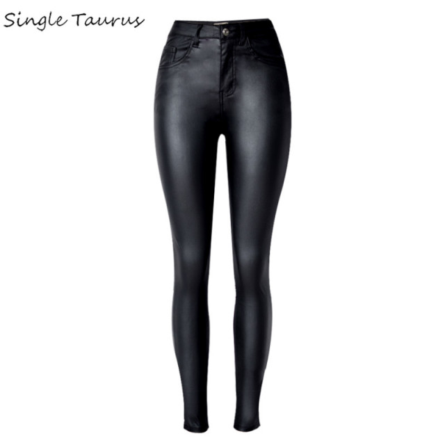 High Waist PU Imitation Leather Jeans Women Fashion Black Elasticity Skinny Jeans Femme Push Up Slim Vaqueros Mujer Pencil Pants 1
