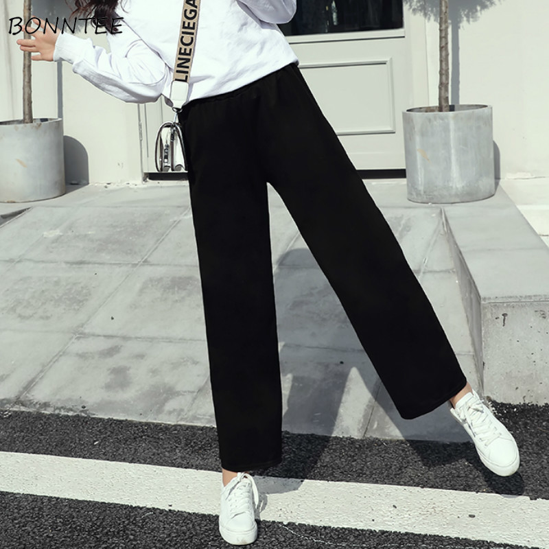 Pants Women Solid Simple Loose Korean Style Basic Harajuku Womens Trousers Plus Size Casual Trendy Streetwear Chic Leisure New