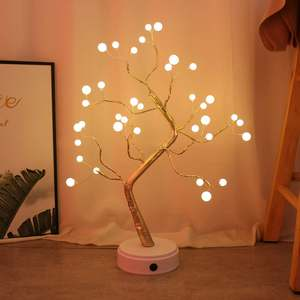 108 LED USB 3D Table-Lamp Copper Wire Christmas Fire Tree VIP link For Tom