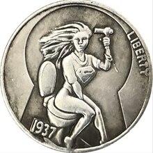 American buffalo hobo coin woman holding hair dryer coin gift squatting toilet coin souvenir lucky coin