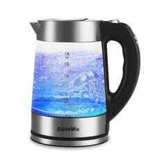 Синий светильник интеллектуальный чайник с постоянной температурой