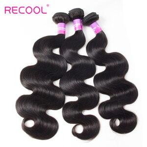 Image 2 - Recool ברזילאי שיער Weave חבילות עם סגירת גוף גל חבילות עם שקוף תחרה פרונטאלית שיער טבעי חבילות עם סגירה