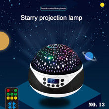 цена на New Romantic Star Sky Projection Lights Remote Control Atmosphere Lamp Rotating Music Colorful Night Light Projection Stage Lamp
