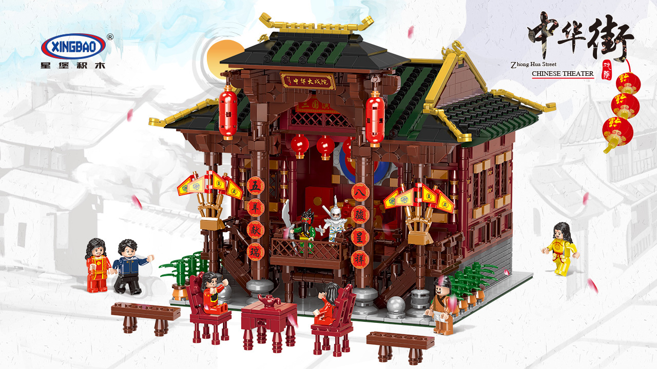XINGBAO Xb01020 Chinese Street View Theater Fight Inserted Architecture Small Particles Building Blocks Children'S Educational A
