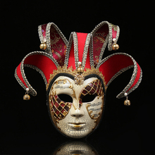 Masquerade Mask Clown Halloween Show Performance Atmosphere Supplies Christmas Party Cosplay Plastic