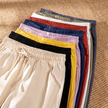 Plus rozmiar lniane spodnie damskie ołówkowe spodnie Casual Harajuku spodnie do kostek dół z wysokim stanem Pantalon kobieta tanie tanio COTTON Pełnej długości Cotton Linen Ankle Length Pants Women Spring Summer Casual Trousers Stałe Na co dzień Ołówek spodnie