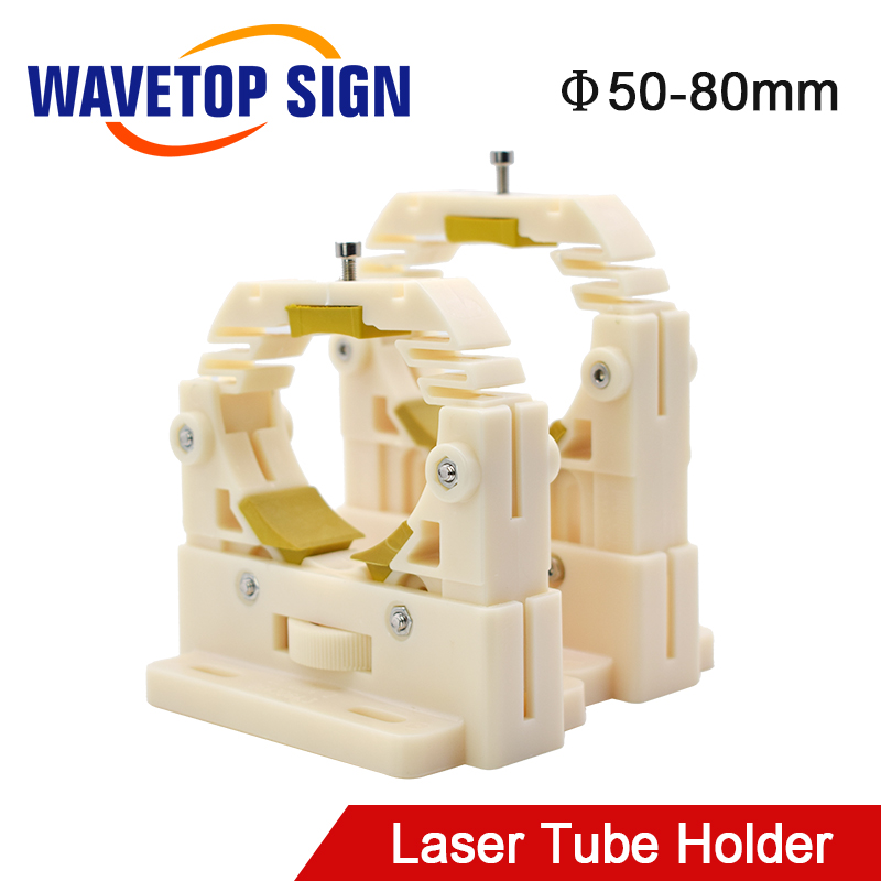 WaveTopSign Co2 Laser Tube Holder Support Mount Flexible Plastic Dia.50-80mm For CO2 Laser Engraving Cutting Machine