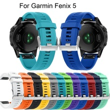 10 colors Soft Silicone Replacement wristband Watch Band bracelet strap for Garmin Fenix 5 For Smart 22mm wrist band