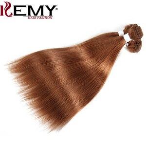 Image 3 - 30 Brown Human Hair Bundles Brazilian Straight Human Hair Weave Bundles 8 26 inch Ombre Burgundy Non Remy Hair Extension 1PC