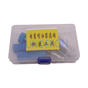 Image 5 - Diesel Service Workshop CR Common Rail Fuel Injectors Filter Disassembly Removal Tools for Denso