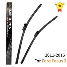 Щетки стеклоочистителя для ford focus 3 2011 2012 2013 2014