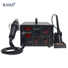 KADA 852D 852D++ 2 in 1 SMD rework station hot air gun desoldering station telephone repair electric iron 952D