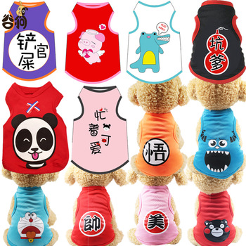 Cat T-shirt Soft Puppy Dogs Clothes Cute Pet Dog Clothes Cartoon Pet Clothing Summer Shirt Casual Vests for Small Pets image