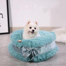Дизайнерская круглая зимняя кровать для собак нескользящая Нижняя