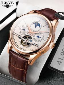 Часы наручные LIGE Мужские автоматические механические, брендовые классические водонепроницаемые в стиле ретро с турбийоном, в стиле милита...