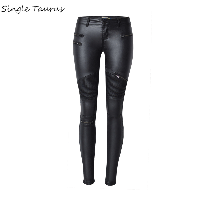 Europe America Moto Birker PU Jeans Women Fashion Zipper Low Waist Push Up Sexy Leather Trousers White Skinny Pencil Pants Mujer