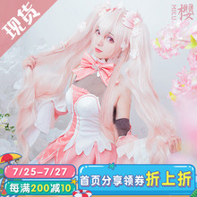 2019 VOCALOID V Girl Cherry Hatsune Miku princess Dress cosplay Pink Halloween Party halloween costumes for women