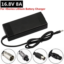 TANGSPOWER 4S 16.8V 8A lithium battery charger For 14.4V 4Series Li ion battery pack 126 watt High Power charger High quality