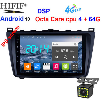 9 Inch 2DIN WIFI Bluetooth WIFI GPS Navigation Car Radio Android 10 Multimedia Player Carplay For 2008-2015 Mazda 6 Rui wing image