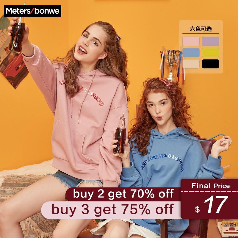 Metersbonwe Hoodies For Women Letter Girls Streetwear Casual Sweatshirt 2019 New Hoodies Student Cashmere Hoodies