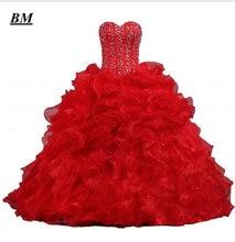 Новинка 2019 красное платье для quinceanera милое бальное с