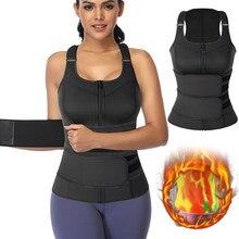 Cintura cinto de emagrecimento shaper corpo cinto fino para mulheres barriga controle modelagem cinta espartilho cintura cincher trimmer shapewear