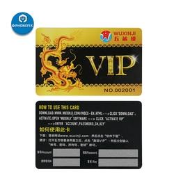 WUXINJI интернет-аккаунт VIP код схема для iPhone Android схема растровое программное обеспечение онлайн код активации