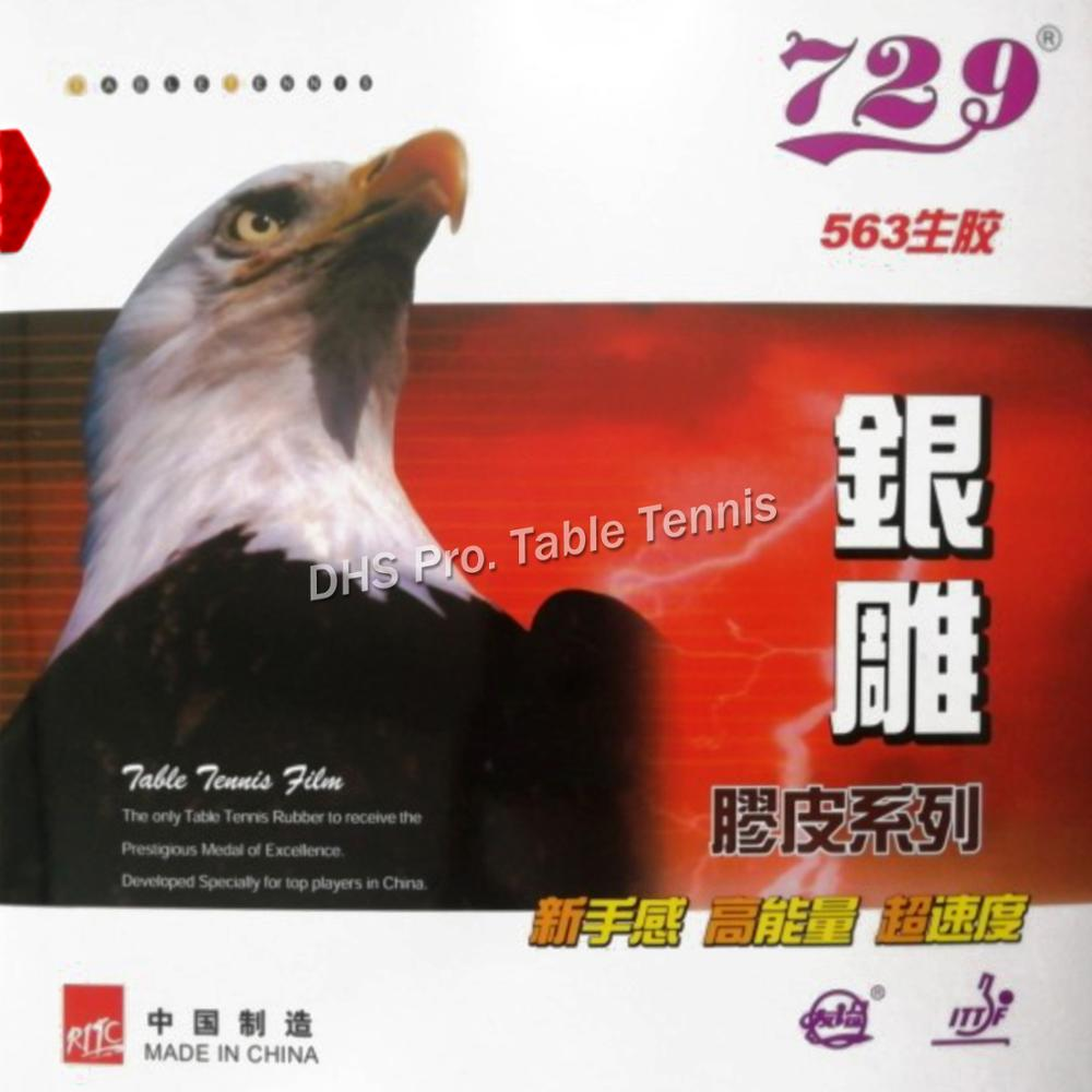 RITC 729 Friendship 563 Medium Pips-out Table Tennis / Pingpong Top Sheet (rubber Without Sponge)