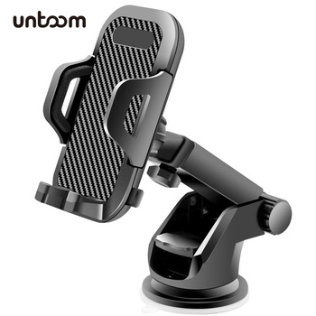Windshield Car Phone Holder Universal in Car Cellphone Holder Stand for iPhone X Xs Max 8 7 Car Mount Phone Stand for Samsung S9 car swivel suction cup mount holder for apple htc samsung cellphone