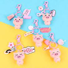 Latest high quality piggy car key chains female Korean cute creative personality key chain gift bag pendant dolls(China)