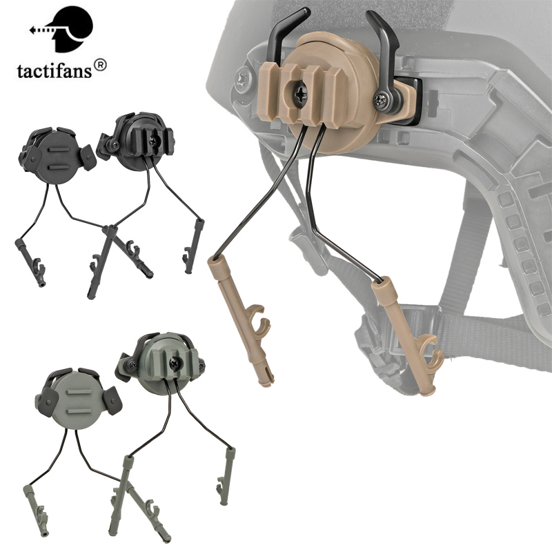 Tactical Headset ARC Rail Adapter Headset Bracket Headphone Mount Stand For 19-21mm Helmet Rail Helmet Accessories Type 3 Colors