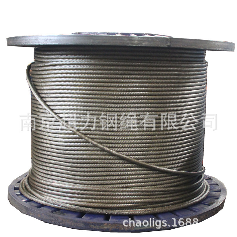 Tax Unbundled Currently Available Anti-Rotating Wire Rope 35W * 7 Anti-Twist Not Rotating The Entire Volume Preferential Price