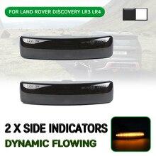 LED Dynamic Side Marker Light Flowing Turn Signal Light Lamp For Land Rover Discovery 3,4 For Freelander 2 For Range Rover Sport цена 2017