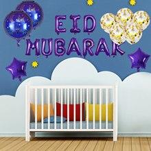 16 pouces Eid Mubarak Décor Ballon Ramadan Moubarak Décoration L'aide Moubarak Ballon Eid Mubarak Décoration Ballons