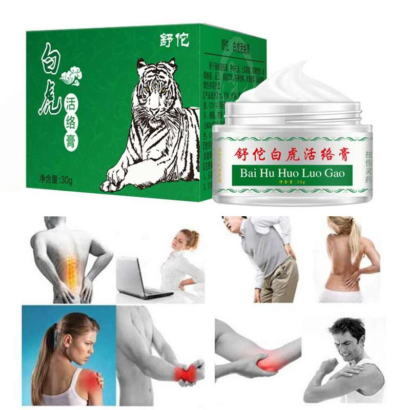 White Tiger Headache Cream Toothache Stomachache Painkiller Muscle Pain Relieving Ointment Dizziness Soothing Massage Balm Oil