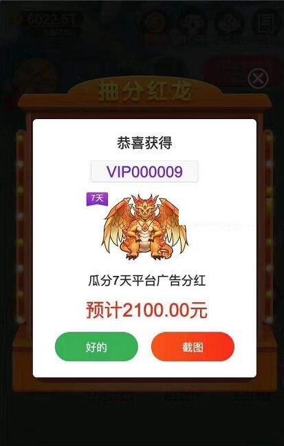 全民养龙怎么玩?快速升38级_玩赚领域www.playzuan.com