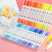 For fine art painting double-headed watercolor pen 24/36/48/60/80 color water-based soft-head set painting watercolor pen