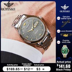 OUPINKE Men Automatic Mechanical Watch with Tungsten steel Waterproof Japan Movement Date Top Brand Luxury Business reloj hombre