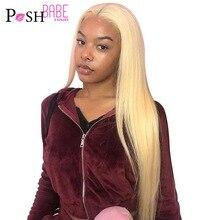 613 דבש בלונד צבע רמי ברזילאי ישר תחרה מול שיער טבעי פאת 8   28 אינץ 1B 613 ombre פרונטאלית פאות עבור שחור נשים