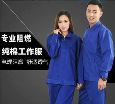 Thicken Cotton Welding Flame Retardant Protective Clothing Under 100% Cotton Labor Protective Clothing