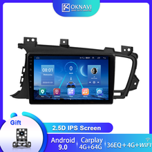 Автомобильный радиоприемник для kia k5 optima передатчик мультимедийный