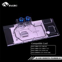 Bykski GPU كتلة المياه ل ASUS توربو GTX 1080 8 جرام 1080Ti 11 جرام GTX 1070Ti 8 جرام/ASUS CERBERUS GTX 1070Ti A8G N AS1080TI TURBO X