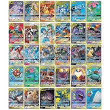 Jeu de cartes Pokemon VMAX MEGA GX EX, brillantes, jeu de commerce anglais, Collection de bataille, Booster, jouets pour enfants, cadeau, 20/30/60/ensemble