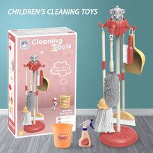 Детский слон инструмент для работы по дому игрушки пластик мультфильм
