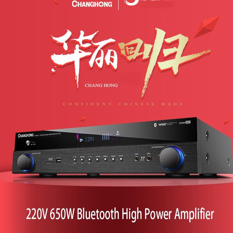 Цифровой усилитель KYYSLB, 220 В, 500 Вт/650 Вт, 5,1 каналов, высокомощный профессиональный Hi-Fi усилитель для караоке, Bluetooth 4,0