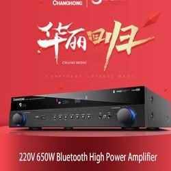 KYYSLB 220V 500W/650W 5.1 Channel Digital Amplifier Home High Power Professional HIFI Karaoke Fever 4.0 Bluetooth Amplifier