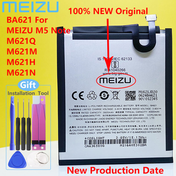NEW Original MEIZU BA621 Battery For Meizu Note5 / M5 Note M621N/M621Q/M621H Mobile Phone +Tracking Number meizu 100% original 3060mah bt65m battery for meizu mx6 mobile phone battery with tracking number