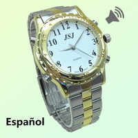 Good Looking Spanish Talking Watch For The Blind And Elderly Or Visually Impaired People