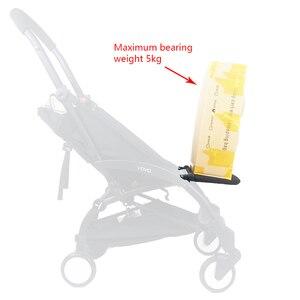 Image 2 - 아기 유모차 발은 Babyzen Yoyo + Yoya BabyTime 유모차를위한 footboard를 확장한다 Footrest Pedal 아기 유모차 부속품